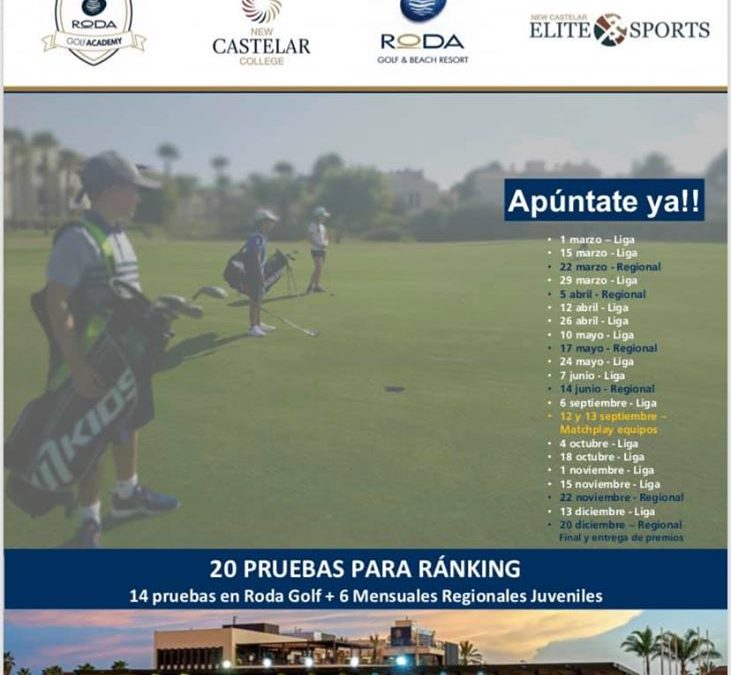 I Liga Juvenil Roda Golf-New Castelar College